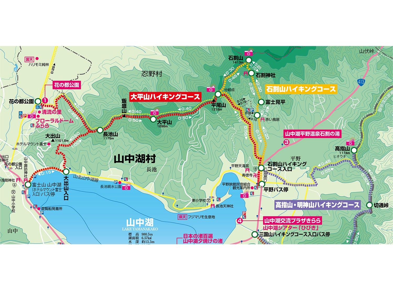 大平山ハイキングコース-0