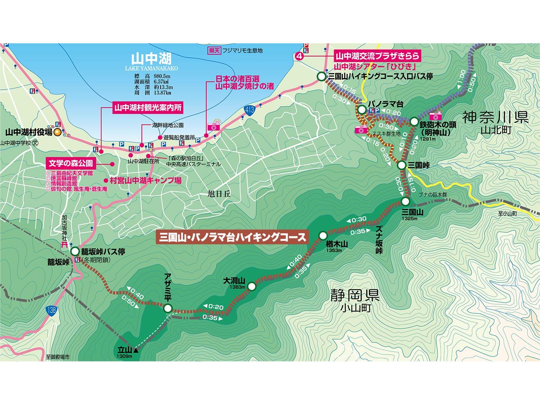 三国山・パノラマ台ハイキングコース-0