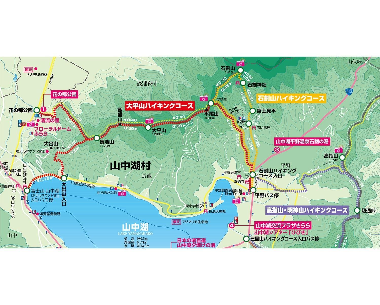Mt.Ohira Hiking Course-1