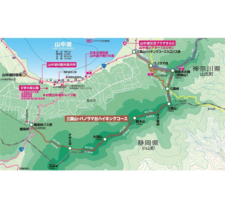 三国山・パノラマ台ハイキングコース-1
