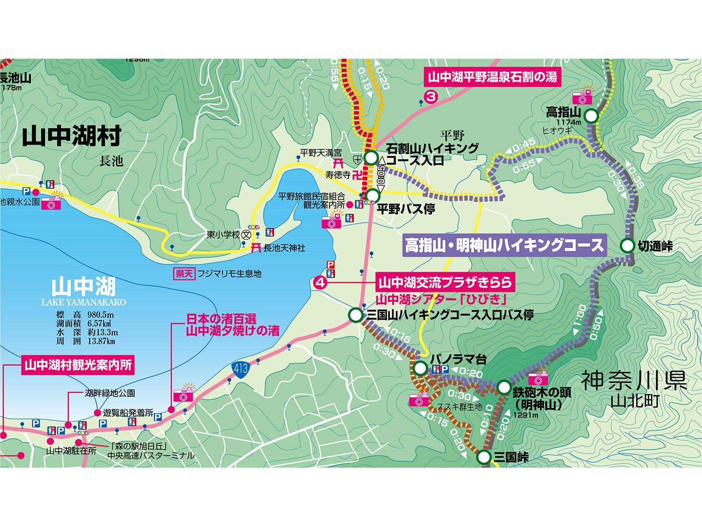 高指山・明神山ハイキングコース-1