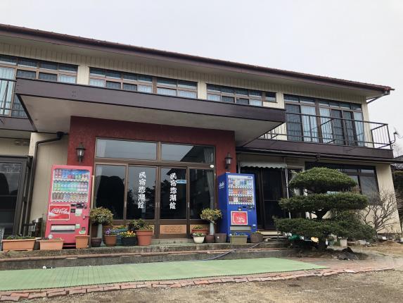 民宿 惣湖館-2