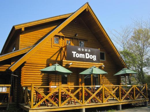 遊食厨房 Tom Dog-1