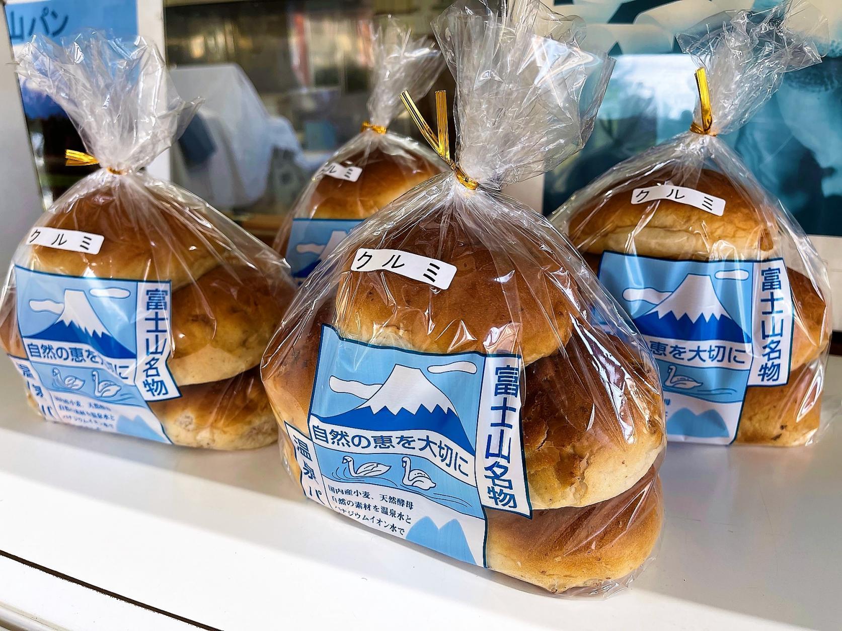 クルミ温泉パン