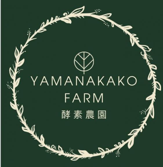 YAMANAKAKO FARM-0