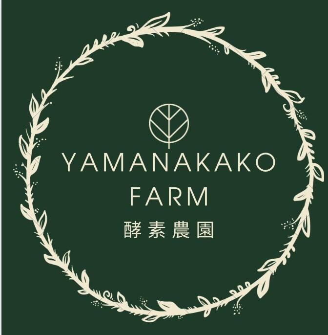 YAMANAKAKO FARM-1
