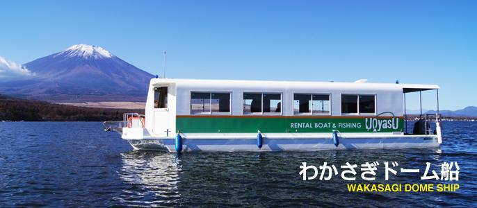魚安ボート-1