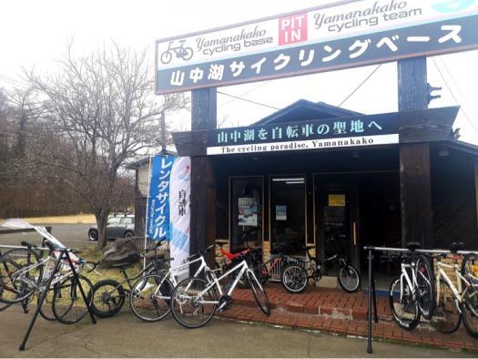 山中湖サイクリングベース-2