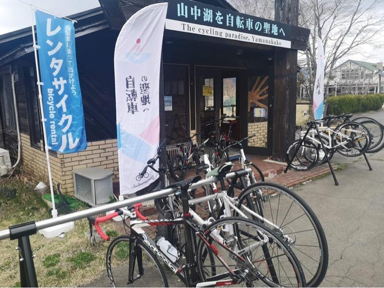 山中湖サイクリングベース-1