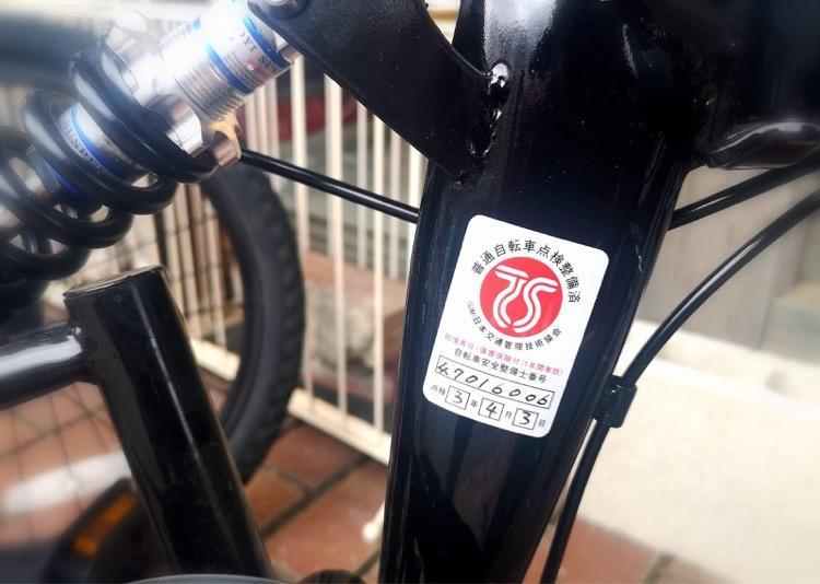 山中湖サイクリングベース-4