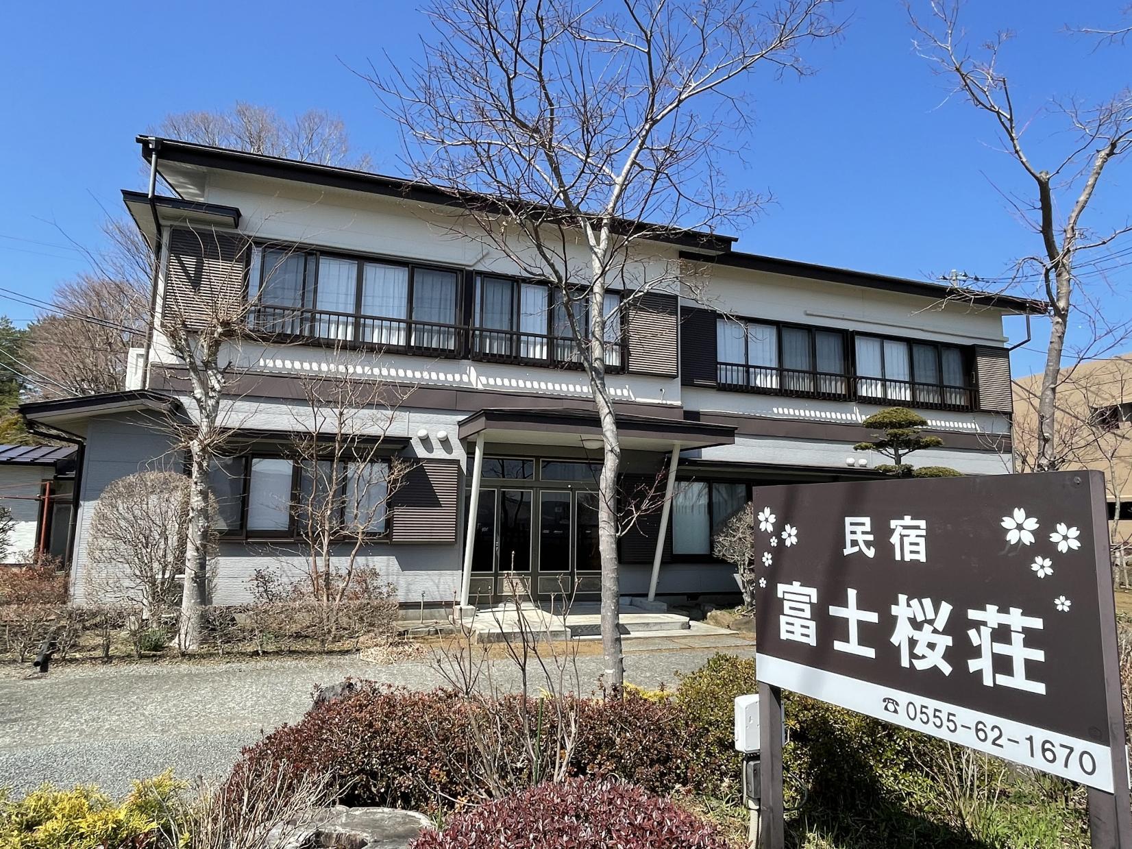 富士桜荘-1