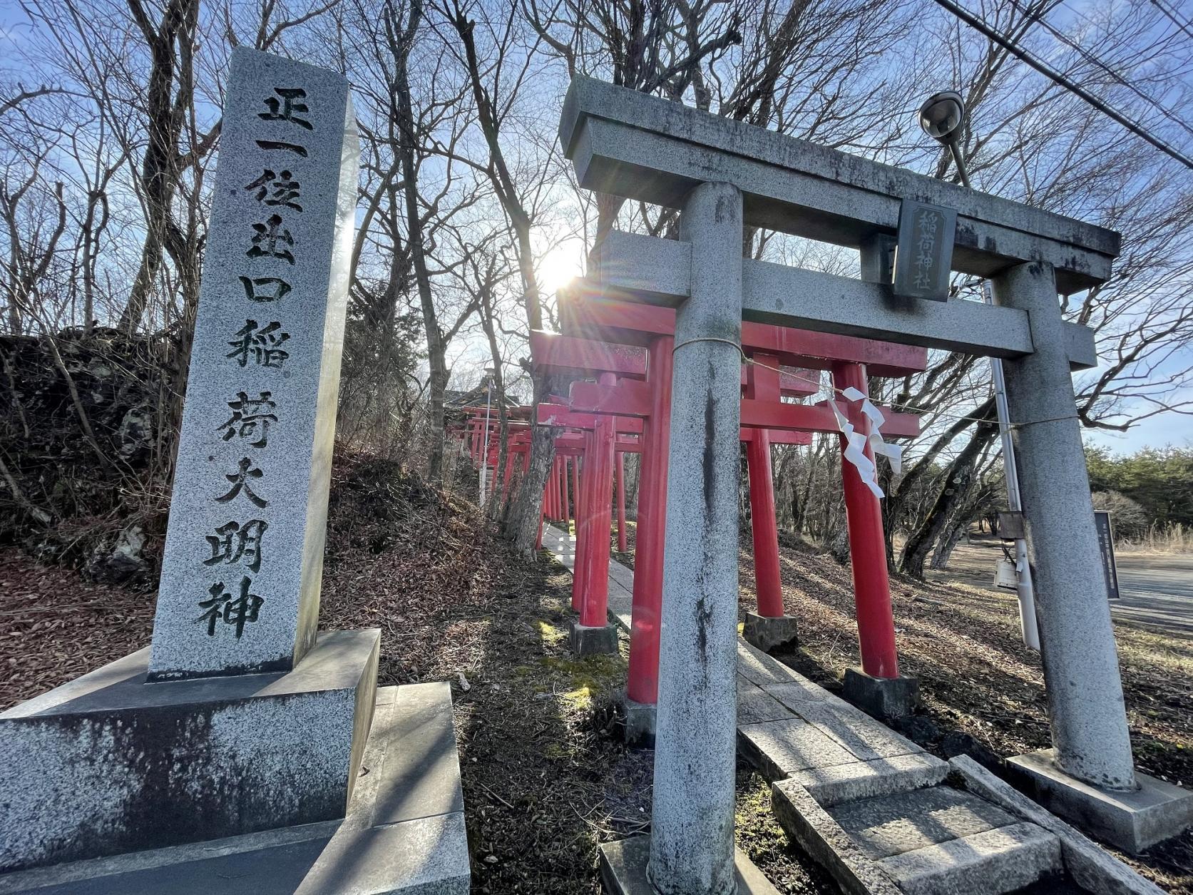 Yamanaka Deguchi Inari Jinja(Shrine)-1