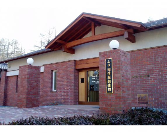 Yamanakako Public Library-1