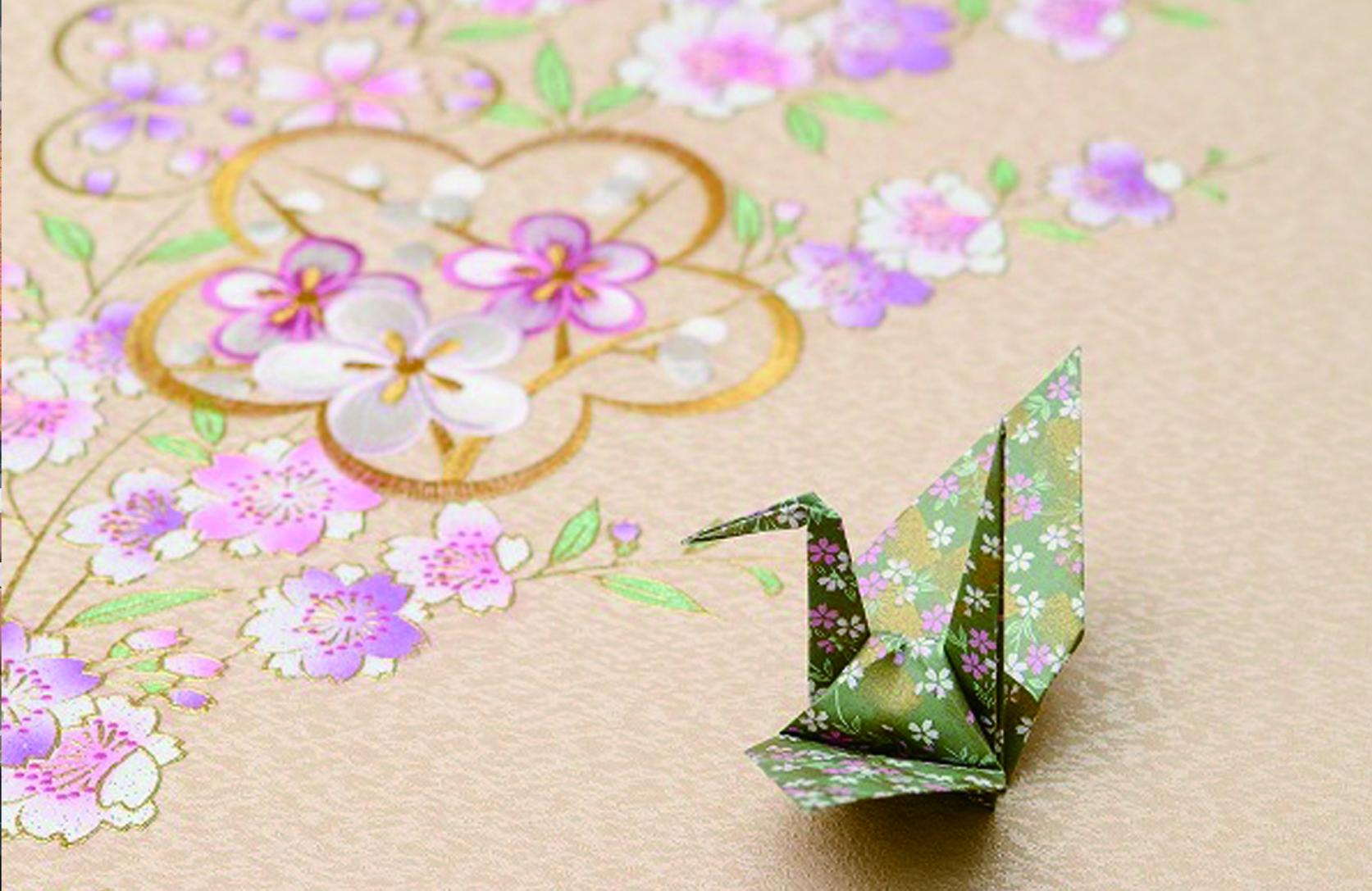 "Paper Folding""Origami""-1"