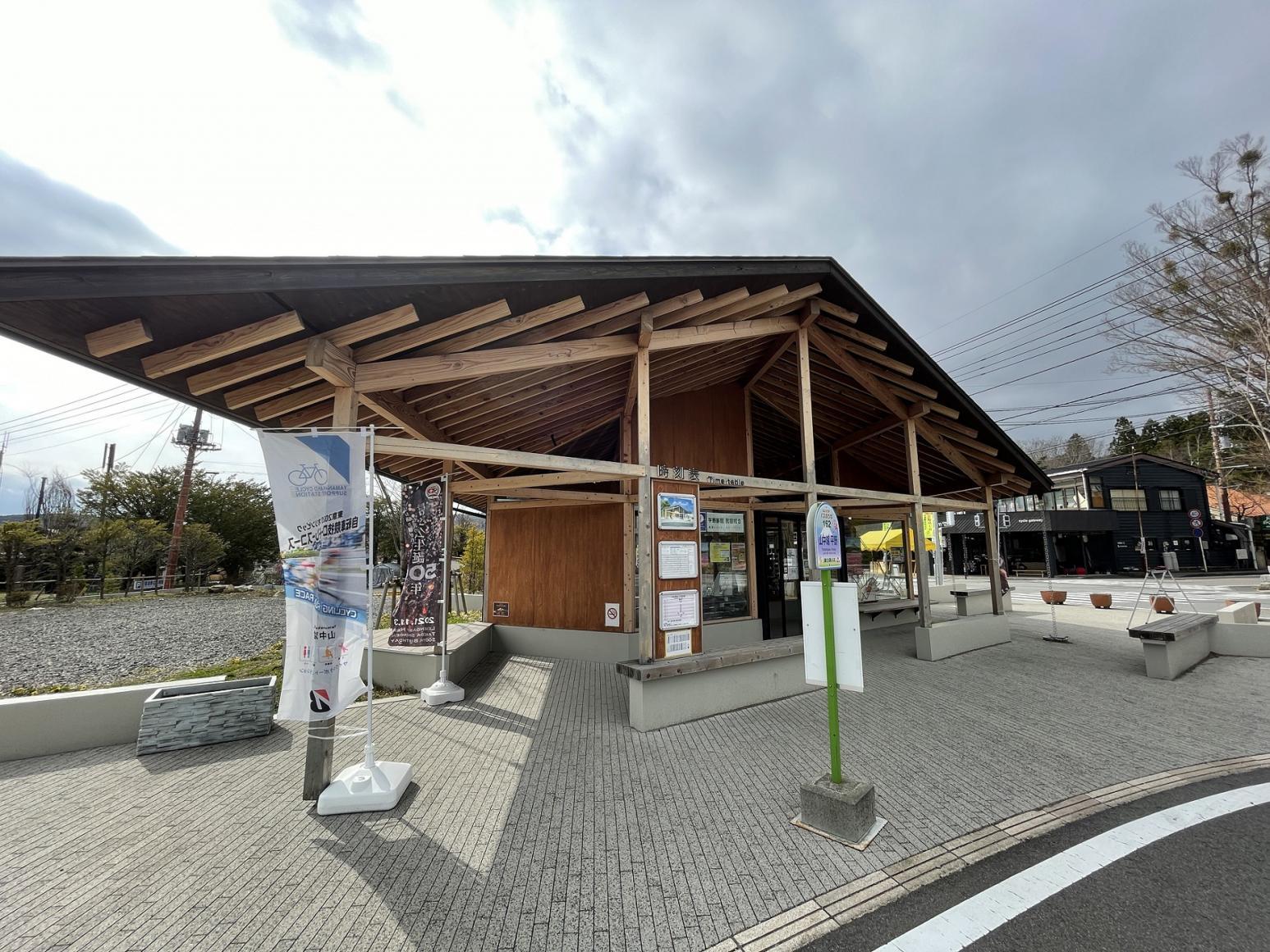 山中湖平野バス待合所・平野観光案内所-4