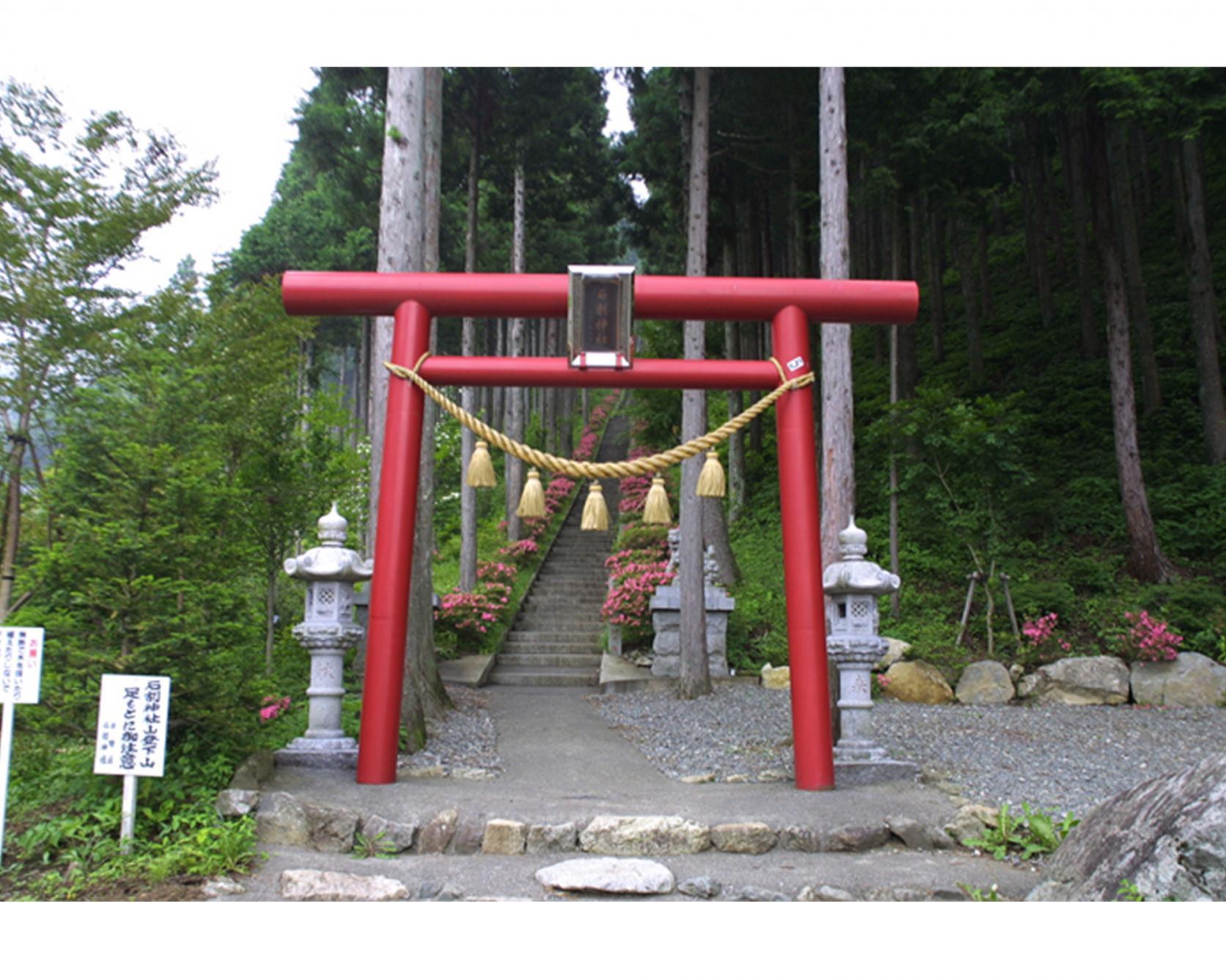 石割神社-1